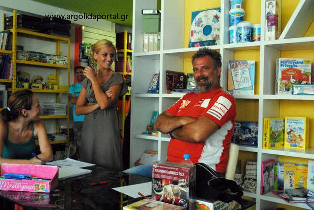 Φωτογραφία κώστας τασσόπουλος-www
