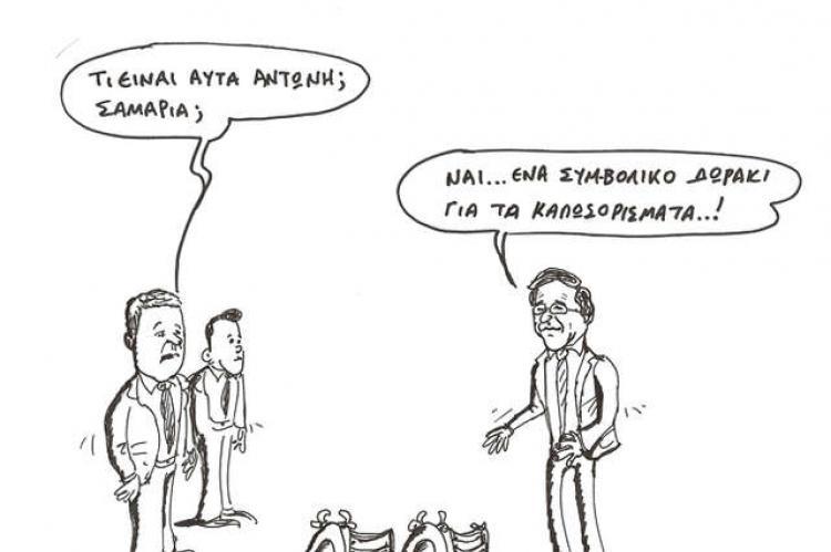 Το σκίτσο του Θ. Κουγιά