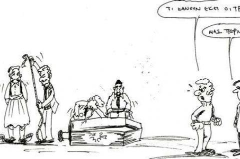 Σκίτσο Θοδωρής Κουγιάς