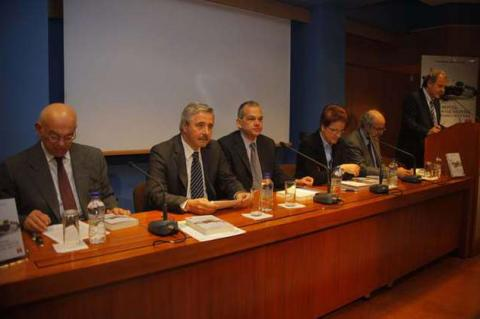 φωτογραφία eurokinissi