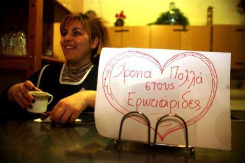 φωτογραφία :eurokinissi-Βασίλης Παπαδόπουλος