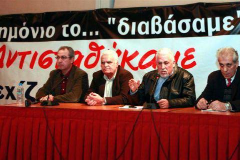 φωτο ο Γ.Μανώλης  σε «αντιμνημονιακή» εκδήλωση συνδικαλιστών της ΝΔ.(eurokiniss