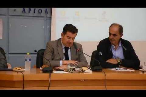 ArgolidaPortal.gr Ναύπλιο: Σύσκεψη στην αντιπεριφέρεια για την υλοποίηση έργου ΤΕΒΑ στην Αργολίδα