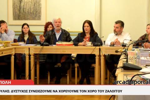 ArcadiaPortal.gr Τατούλης: Το μεγαλύτερο ψέμα οι δηλώσεις Πολάκη για την υγεία
