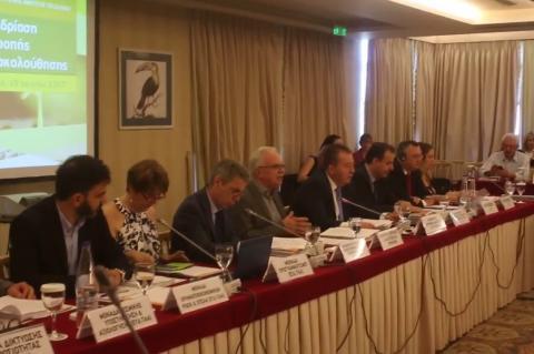 ArgolidaPortal.gr Ναύπλιο:3η συνεδρίαση της Επιτροπής του Προγράμματος Αγροτικής Ανάπτυξης 2014-2020