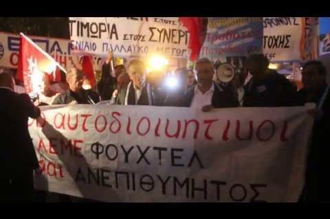 ArgolidaPortal.gr Ναύπλιο-Διαμαρτυρία 6η Ελληνογερμανική Συνέλευση-Αλαβάνος