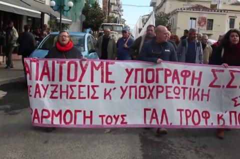 ArgolidaPortal.gr Άργος-Συγκέντρωση-διαμαρτυρία  κατά του πολυνομοσχεδίου