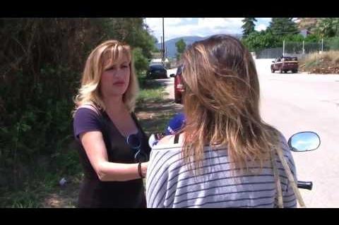 ArgolidaPortal.gr Άργος:Αστυνομικοί «μαϊμού» λήστεψαν 21χρονη