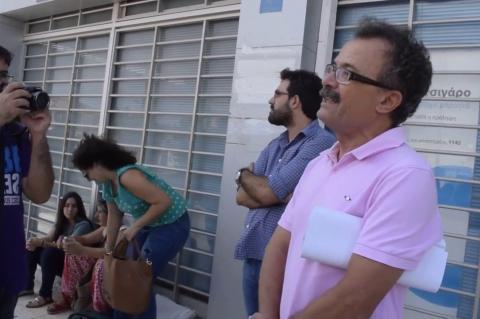 ArgolidaPortal.gr Ναύπλιο ΠΑΜΕ Εκπαιδευτικών Αργολίδας διαμαρτυρία μεταφορά μαθητών