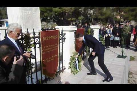 ArgolidaPortal.gr Νέα Επίδαυρος-195η Επέτειος της Α' Εθνικής Συνέλευσης των Ελλήνων- Κυρ. Μητσοτάκη