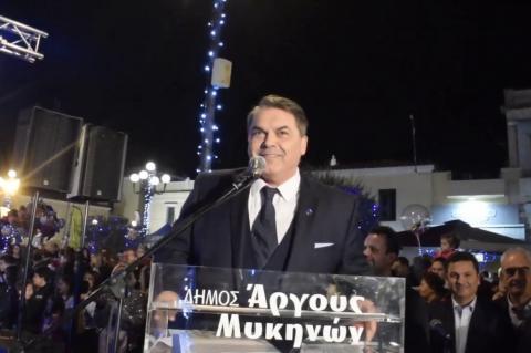 ArgolidaPortal.gr Άργος - Το άναμμα του Χριστουγεννιάτικου δέντρου