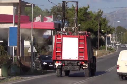 ArgolidaPortal.gr Νέα Κίος-Πυρκαγιά σε πινακίδα βενζινάδικου