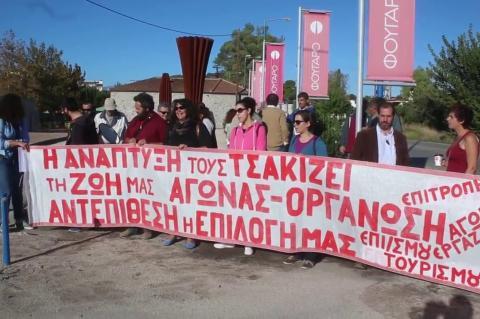 ArgolidaPortal.gr Ναύπλιο-Διαμαρτυρία εργαζομένων στο συνέδριο « Τουρισμός-Θαλάσσιος Τουρισμός»