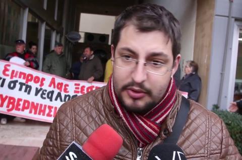 ArgolidaPortal.gr 'Αργος-Διαμαρτυρία για τους ηλεκτρονικούς πλειστηριασμούς στην Εφορία