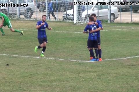 ArgolidaPortal.gr Αργοναύτης-Ατρόμητος Παναριτίου 4-2 Κύπελλο Αργολίδας