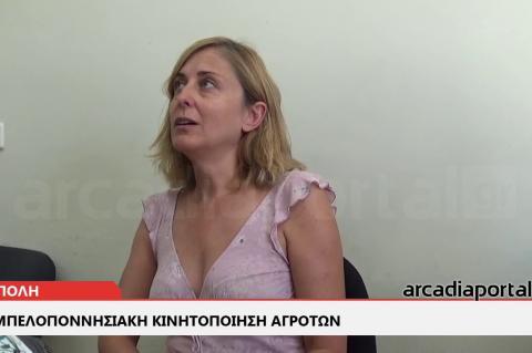ArcadiaPortal.gr Εμπλοκή αγροτών αστυνομικών στην Τρίπολη