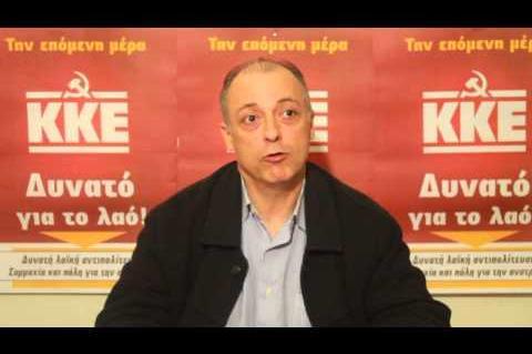 Δήλωση Θανασή Κολιζέρα Γραμματέα Τ.Ε Αργολίδας του ΚΚΕ για το εκλογικό αποτέλεσμα