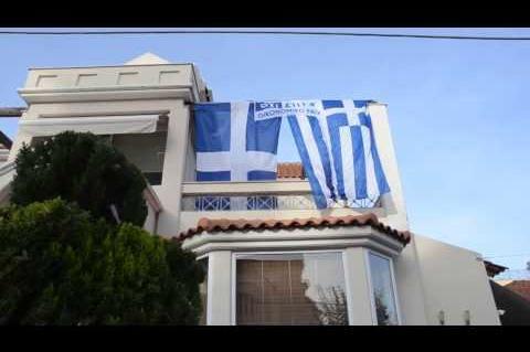 ArgolidaPortal.gr Αθανασόπουλος από Ν.Κίο:ΟΧΙ στο 4ο Οικονομικό Ράιχ