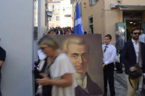 ArgolidaPortal.gr Ναύπλιο - Τιμητικές εκδηλώσεις στη μνήμη του  Ιωάννη Καποδίστρια