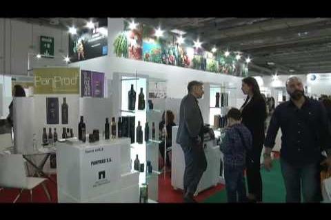 food expo 2017   Περιφέρεια Πελοποννήσου 2