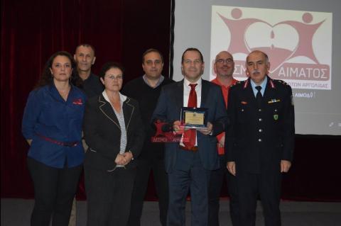 Παρουσίαση Συλλόγου στη τιμητική διάκριση του από την Αστυνομική Διεύθυνση Πελοποννήσου