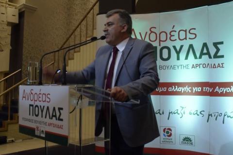 ArgolidaPortal.gr 'Αργος - Προεκλογική ομιλία του Ανδρέα Πουλά