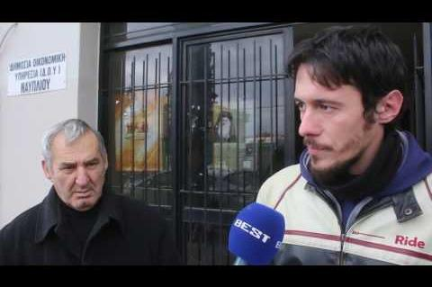 ArgolidaPortal.gr ΝΑΥΠΛΙΟ-Διαμαρτυρία αγροτών στη ΔΟΥ Ναυπλίου