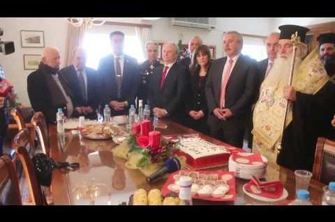 ArgolidaPortal.gr ΝΑΥΠΛΙΟ-Πρωτοχρονιάτικες ευχές και κοπή πίτας στην Αντιπεριφέρεια Αργολίδας 2017