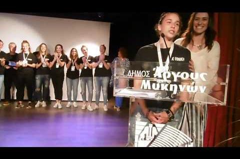 ArgolidaPortal.gr 'Αργος-Ο δήμαρχος Δ.Καμπόσος βράβευσε τα κορίτσια του Φείδωνα