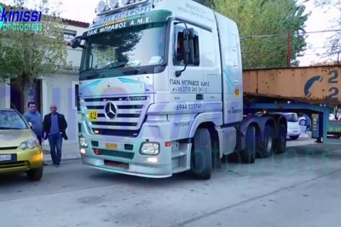 ArgolidaPortal.gr Φορτηγό μπλόκαρε το κέντρο του Ναυπλίου