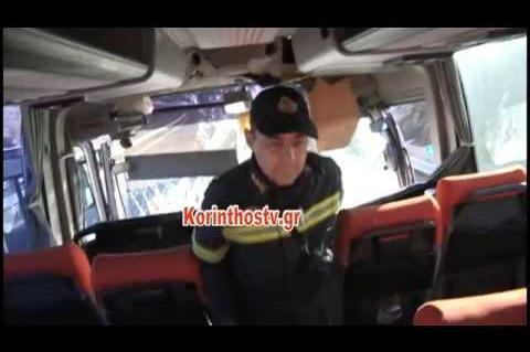 Σοβαρό τροχαίο λεωφορείου ΚΤΕΛ με φορτηγό στην εθνική Κορίνθου-Τριπόλεως