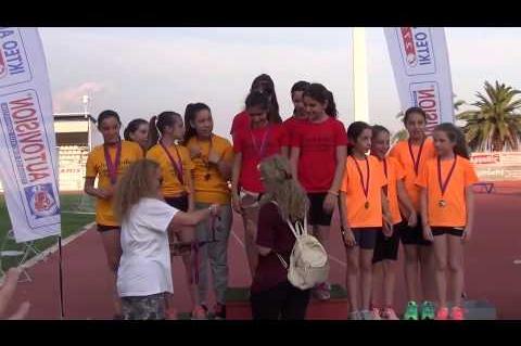 ArgolidaPortal.gr Άργος 6η Αθλητική Γιορτή Στίβου Δημοτικών Σχολείων