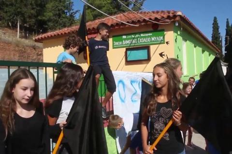 ArgolidaPortal.gr Μύλοι Αργολίδας-Διαμαρτυρία μαθητών για να μην κλείσει το δημοτικό σχολείο