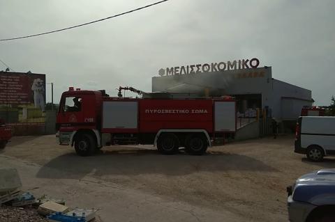 ArgolidaPortal.gr Άργος - Φωτιά σε επιχείρηση μελισσοκομικών προϊόντων στην Δαλαμανάρα