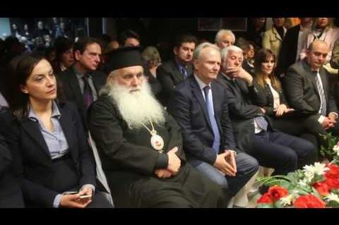 ArgolidaPortal.gr Ναύπλιο-Εκδήλωση για τα 60 χρόνια της Συνθήκης της Ρώμης-Τατούλης-Κεφαλογιάννης