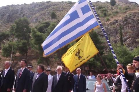 ArgolidaPortal.gr Ναύπλιο - Εκδηλώσεις μνήμης για τη Γενοκτονία των Ποντίων