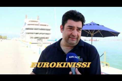EYROKINISI TOURISMOS NAYPLIO