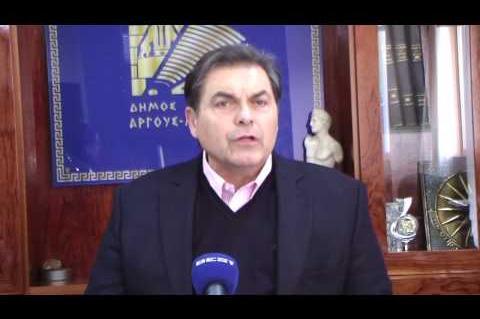 ArgolidaPortal.gr ΑΡΓΟΣ-Καμπόσος:Το 2017 θα ολοκληρωθεί το έργο της ανάπλασης του Άργους