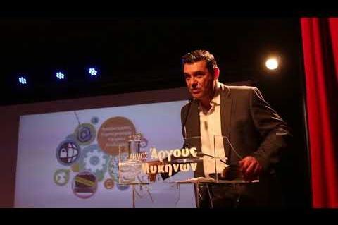 ArgolidaPortal.gr Άργος-Σφακιανάκης ομιλία για την ασφαλή πλοήγηση στο διαδίκτυο