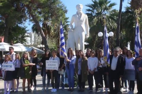 ArgolidaPortal.gr Ναύπλιο- Κατάθεση στεφάνων από μαθητές για την 28η Οκτωβρίου
