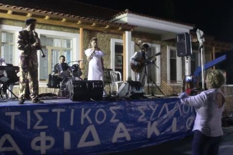 ArgolidaPortal.gr Άργος-Ξεσήκωσε ο Μάγκας στο Σκαφιδάκι Αργολίδας