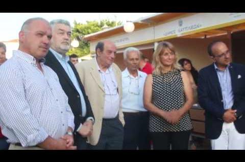 ArgolidaPortal.gr Ξεκίνησε το 1ο  Φεστιβάλ Ναυπλίου-Εγκαίνια