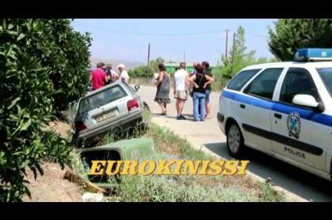 EYROK TROXAIO