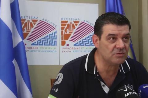 ArgolidaPortal.gr Άργος: Συνέντευξη Π.Διολίτσης Το πρόγραμμα του Φεστιβάλ Άργους-Μυκηνών 2017