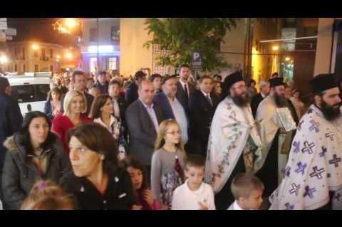 ArgolidaPortal.gr Εορτασμός του Αγίου Δημητρίου στο Άργος