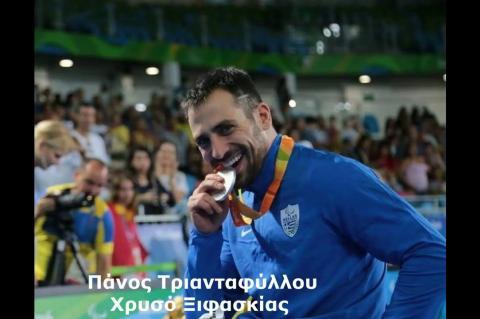 ArgolidaPortal.gr Άργος-Μήνυμα Καμπόσου για την Παγκόσμια Ημέρα Ατόμων με Αναπηρία