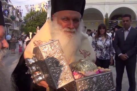ArgolidaPortal.gr Ναύπλιο:Υποδοχή τηςΤιμίας Κάρας του Οσίου Δαβίδ του εν Ευβοία
