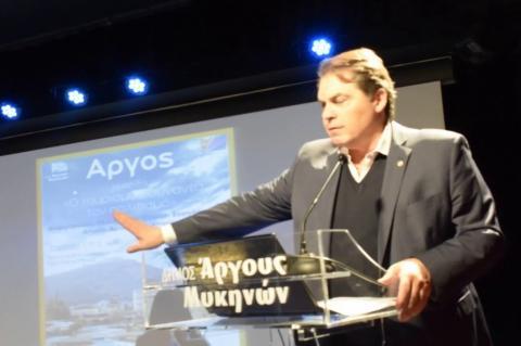 ArgolidaPortal.gr Άργος- Ημερίδα «Ο Τουρισμός συναντά τον Πολιτισμό» ομιλία δημάρχου Δ. Καμπόσου