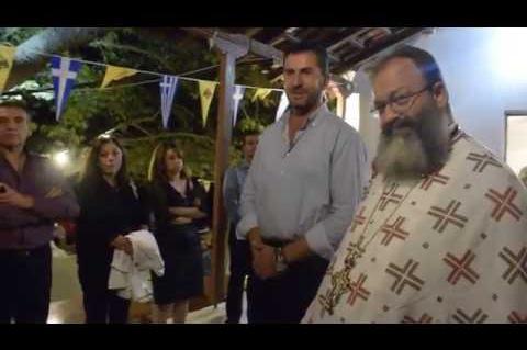 ArgolidaPortal.gr Φίχτια - Η  Ένωση Αστυνομικών Αργολίδας γιορτάζει τον 'Αγιο Αρτέμιο