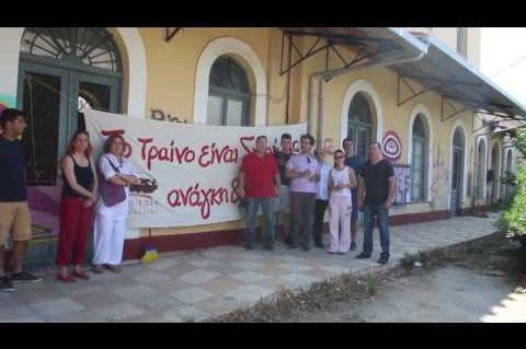 ArgolidaPortal.gr Άργος-Αποκατάσταση του σιδηροδρομικού σταθμού ζητά η Πρωτοβουλία Πολιτών